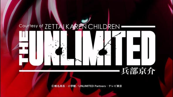 ZettaiUnlimited-OPEDHD-04