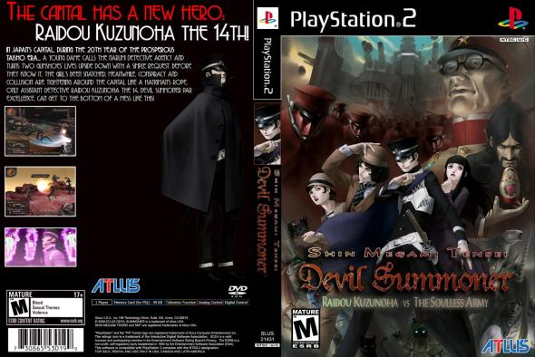 Devil Summoner Cover PS2