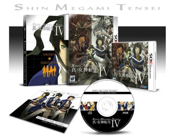 SMT IV Limited Edition