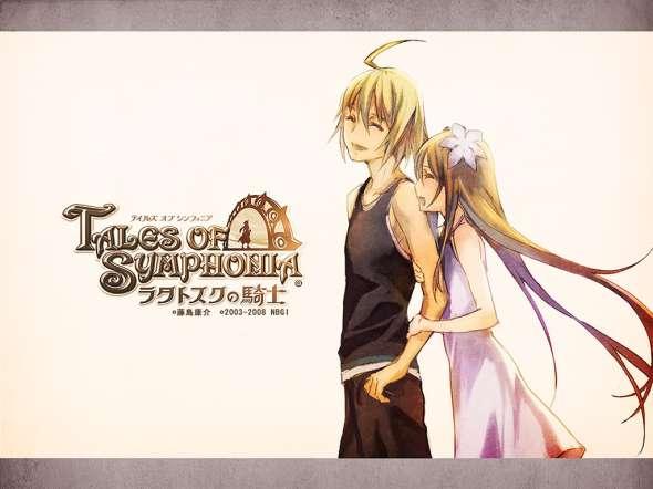 Tales Of Symphonia Dawn Of The New World Emil x Marta