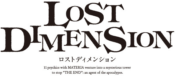 lost-dimension-logo