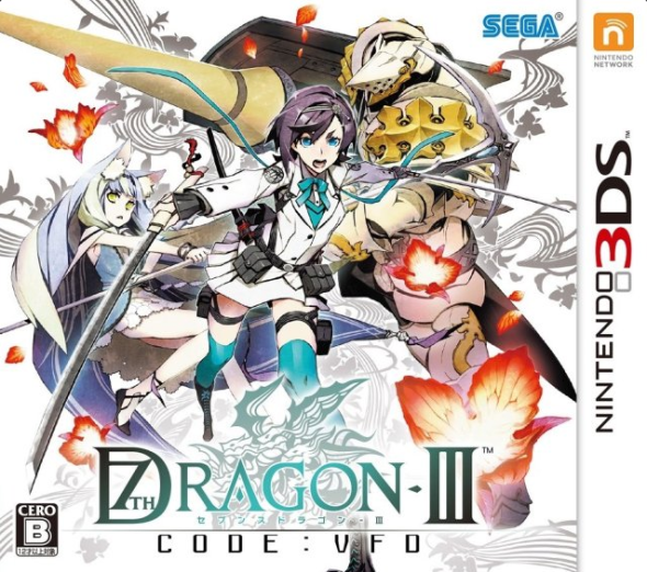 7th Dragon III Code VFD Japanese Cover