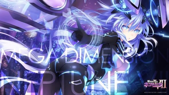 Neptune - Megadimension Neptunia VII